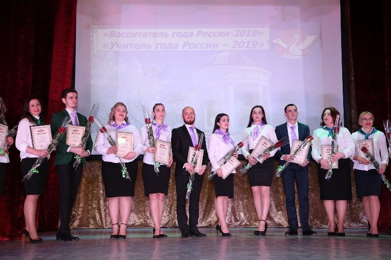 http://pyatigorsk.org/files/global/Novosti/YCHITEL%20GODA/CA0A9052.JPG