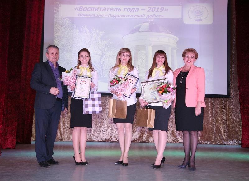 http://pyatigorsk.org/files/global/Novosti/YCHITEL%20GODA/CA0A9083.JPG