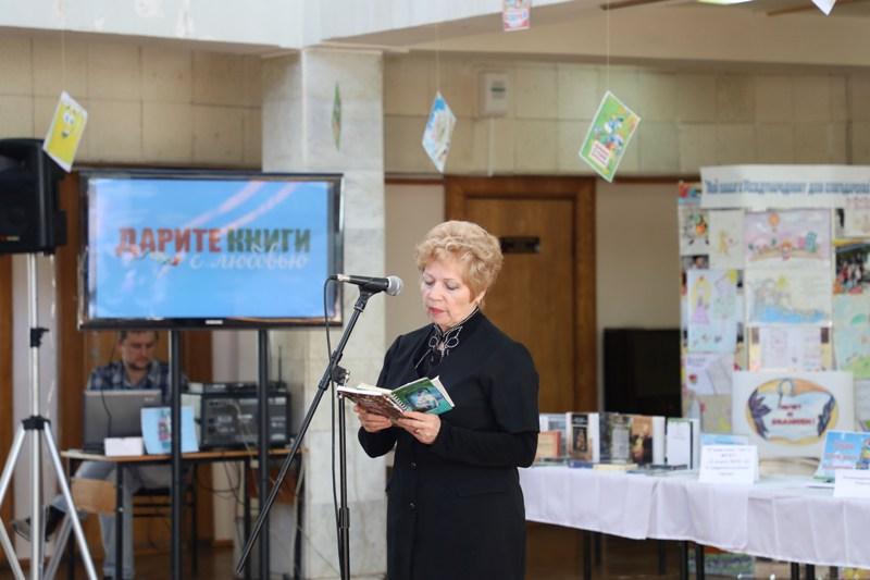 Международный день дарения книг отметили в пятигорской Центральной городской библиотеке